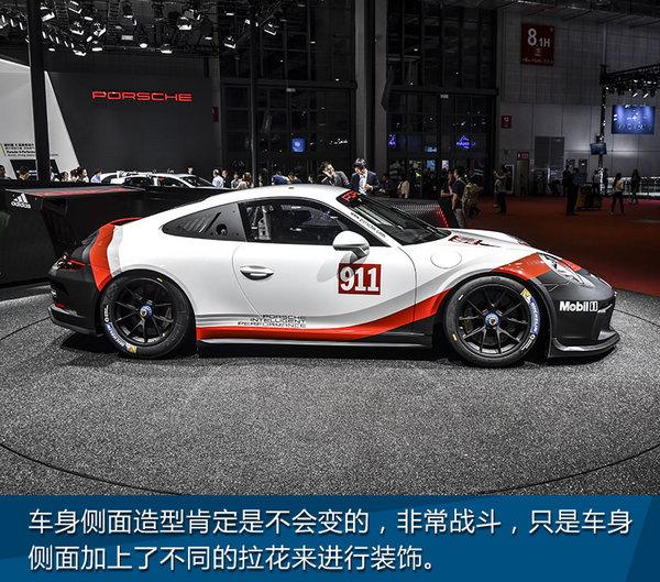 多想置身于赛道! 上海车展实拍911 GT3 Cup-图6