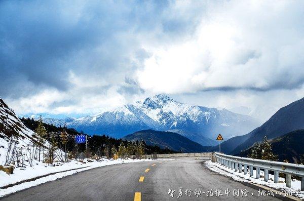 一条通往云端的圣洁之路——探秘中国版秋名山-图1
