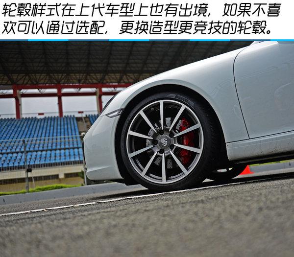 一旦拥有/别无所求 新保时捷Carrera试驾-图8