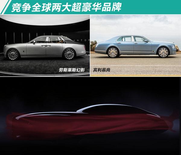红旗全新GT跑车原型曝光 打造中国版劳斯莱斯-图1
