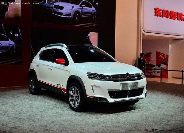 5月7-8日 武汉车展国际会展中心雪铁龙-图2