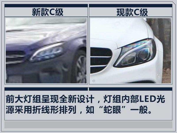 奔驰新C级换搭全新直六发动机  配蛇眼型灯组-图2