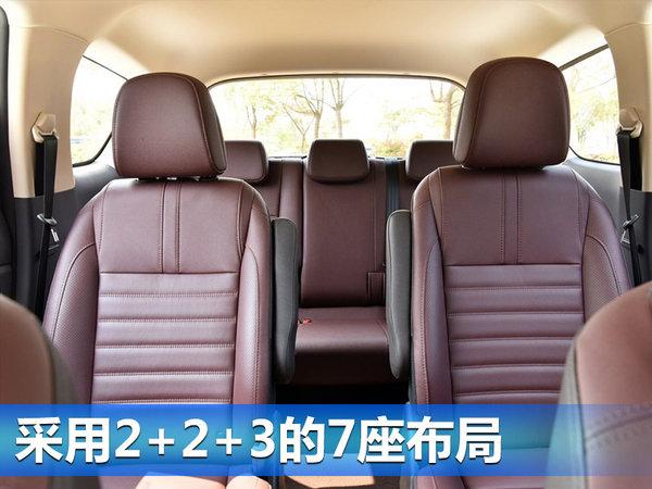 长安欧尚A800正式公布预售价格 699万元起 betway必威体育 第3张