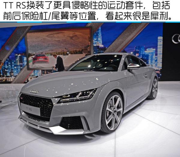 2016北京车展 全新奥迪TTRS静态实拍-图2