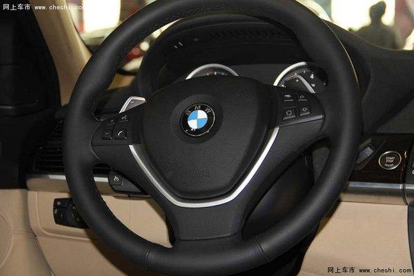 2013款宝马X5现车 双十二促销再次优惠
