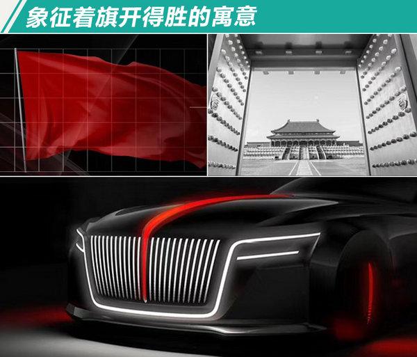 4大系列/17款新车 一汽红旗将冲击50万辆年销目标-图1