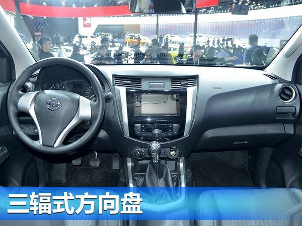 郑州日产100万辆车下线 纳瓦拉成新标杆-图4