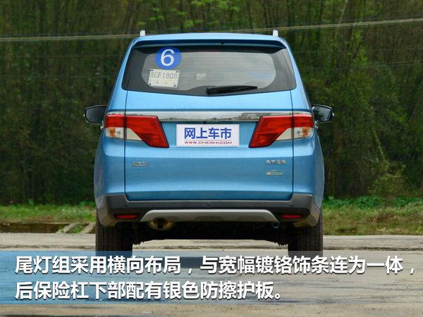 东风启辰M50V正式上市 售价6.58-8.49万-图4