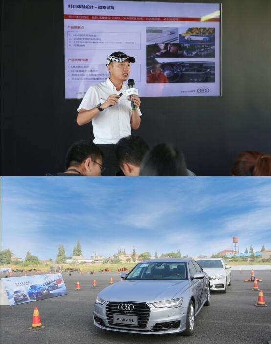 2017年奥迪A6家族解密之旅登陆长沙-图7