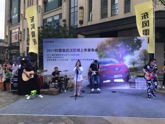 东风雷诺2017款科雷嘉武汉区域上市会-图4