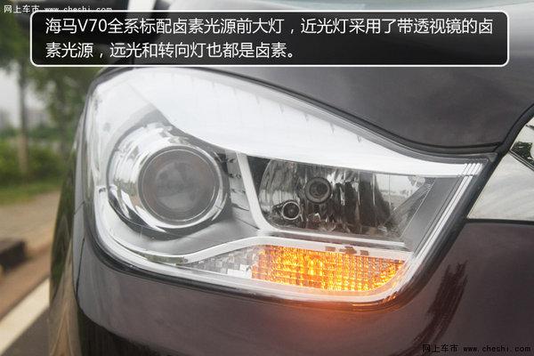 创业顾家MPV 试驾海马V70 1.5T涡轮增压-图5