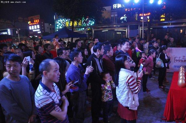 12.12中堂东港城购车嘉年华完美落幕!-图4