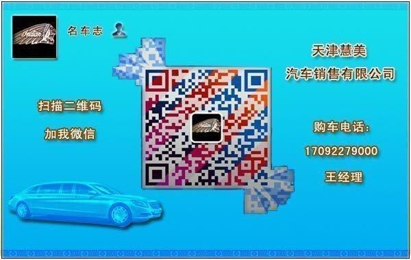 2017款奔驰S400报价 四驱加版功能全解析-图8