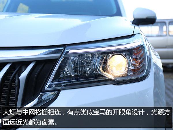 高颜值动感SUV 实拍中华V6 1.5T旗舰型-图6