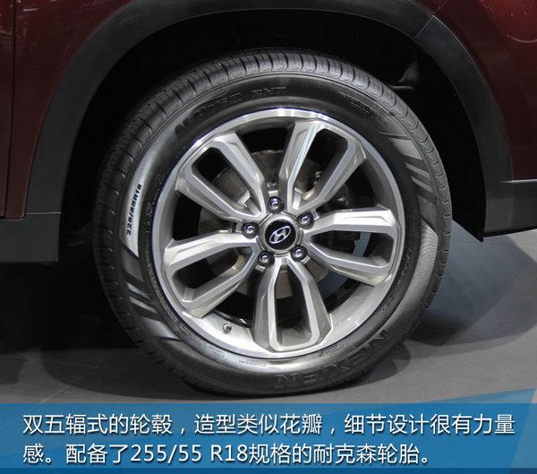 2017上海车展 北京现代全新一代ix35实拍-图8