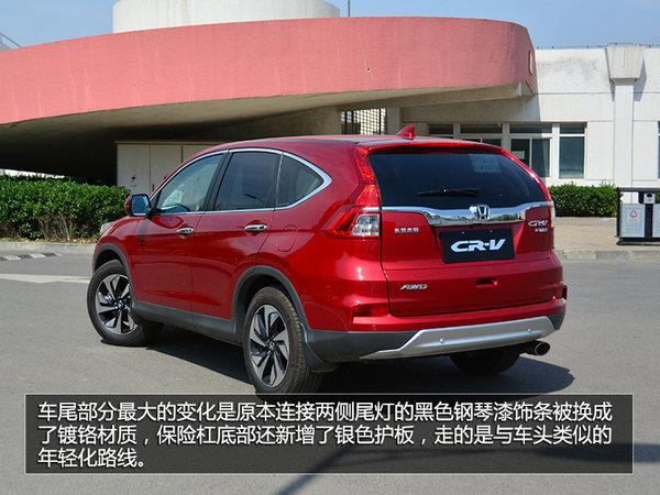 新款东风本田CRV最新优惠 行情直降6万元