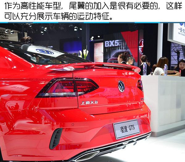 2016北京车展 上汽大众凌度GTS实拍解析-图11