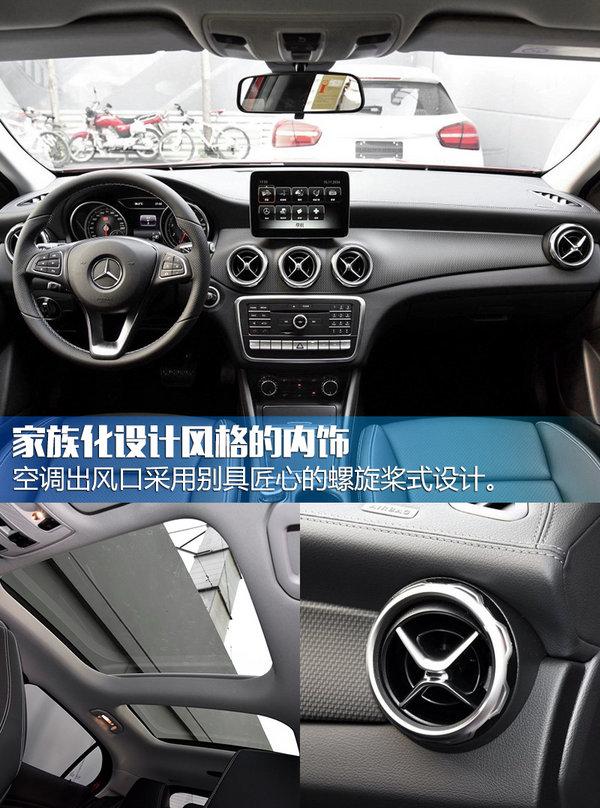 北京奔驰新一代GLA上市 售27.18-39.90万元-图7