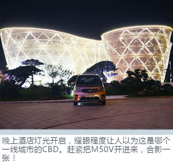 湘西凤凰古城掠影  开着东风启辰M50V游湖南-图3