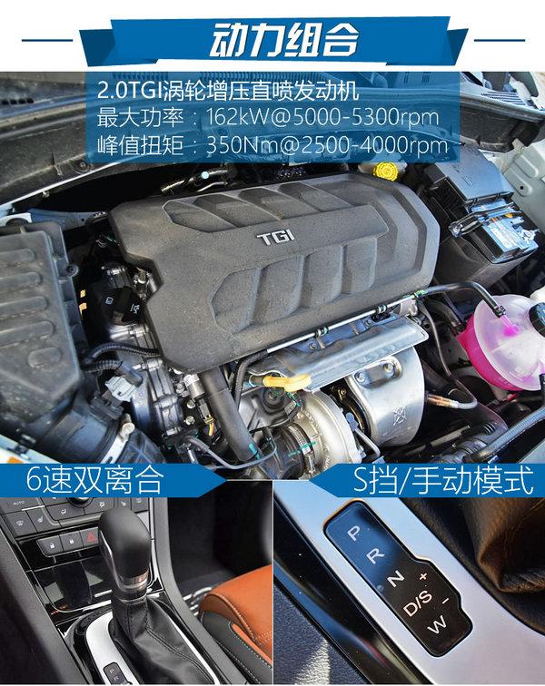 国产SUV实力派 2016款锐腾2.0TGI试驾-图1