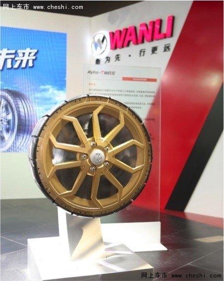 2016年北京车展万力轮胎闪耀 全球新布局-图4