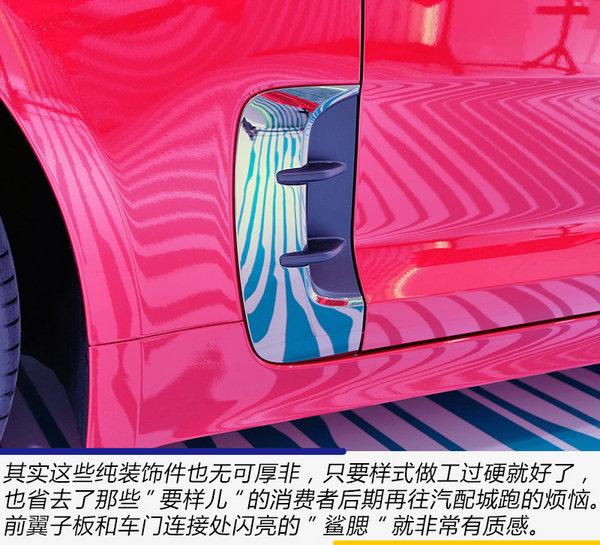 韩系最强轿跑登场!进口起亚斯汀格实拍解析-图12