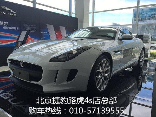 2016款捷豹F-TYPE 捷豹跑车破低行情巨惠-图4