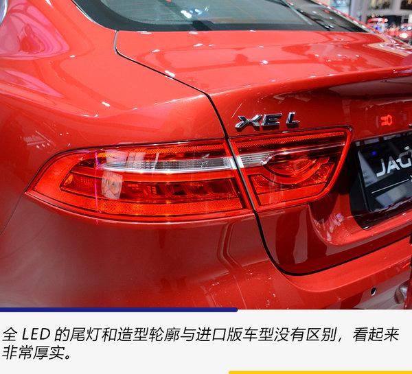 竟然加长了100mm 广州车展实拍国产捷豹XE L-图10
