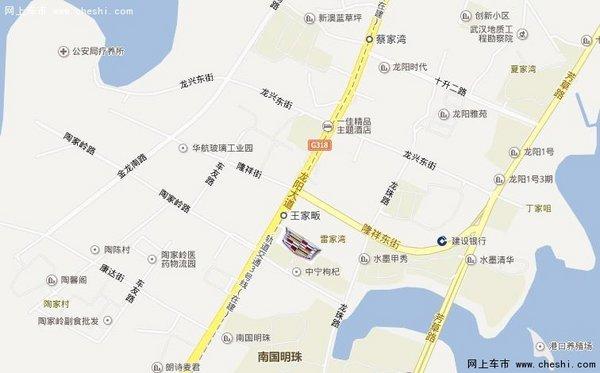 武汉星凯凯迪拉克CT6全系现金优惠5.2万-图4