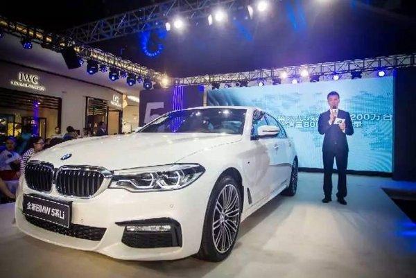 唐山星之宝全新BMW 5系发布会完美收官-图7