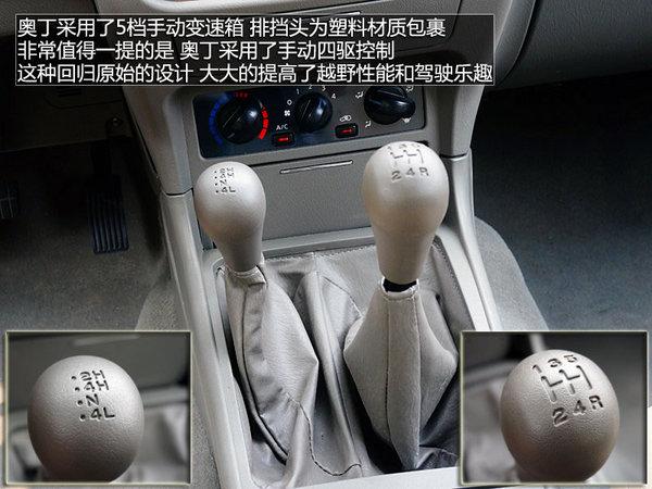 15万左右自主柴油SUV 东风风度奥丁 哈弗H6高清图片