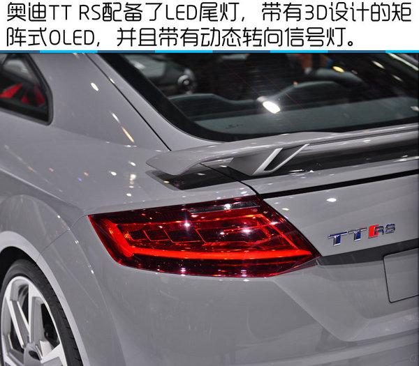 2016北京车展 全新奥迪TTRS静态实拍-图1