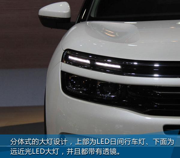 上海车展 雪铁龙天逸C5 AIRCROSS实拍-图6