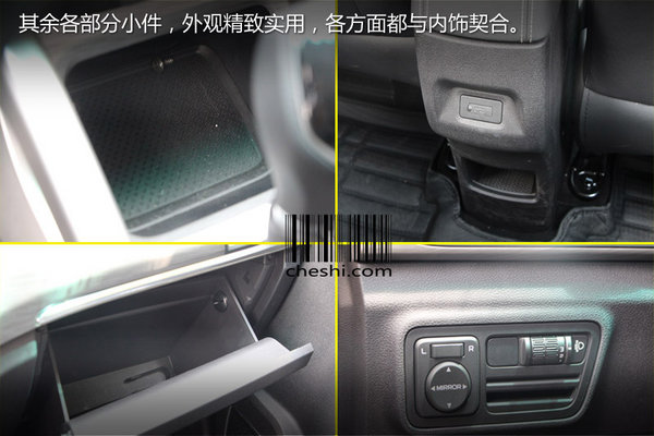 时尚者小型SUV横空出世 实拍吉利远景X3-图2