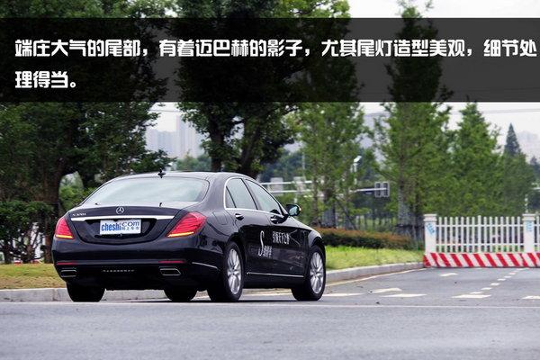 心未动势已至---南京试驾奔驰S级 豪华-图6
