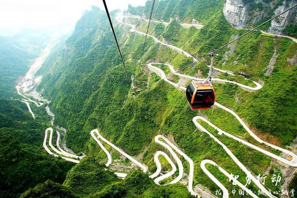 """没去过这些路你也能说喜欢自驾?——盘点中国十大""""最弯""""公路-图11"""