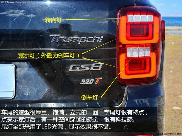 广汽传祺GS8销量持续破万辆 静态解析GS8-图8