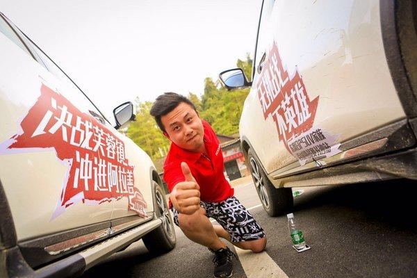 东风日产SUV家族百城挑战赛长沙站结束-图16