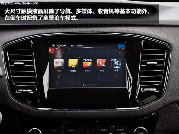 跨界7座SUV吉利GX9 东莞到店试驾实拍高清图片