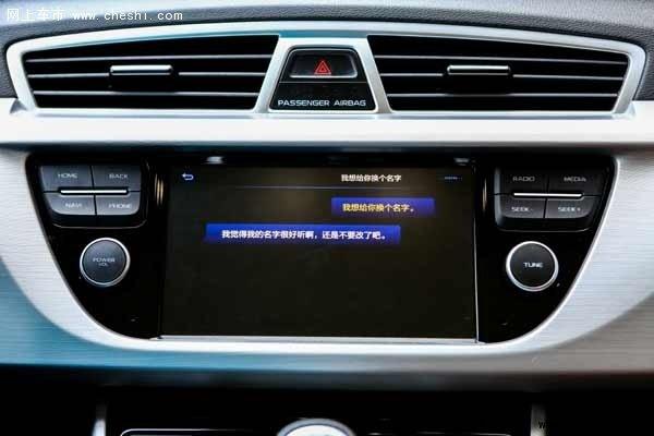 智能互联SUV 试吉利博越3.0智能语音系统-图6