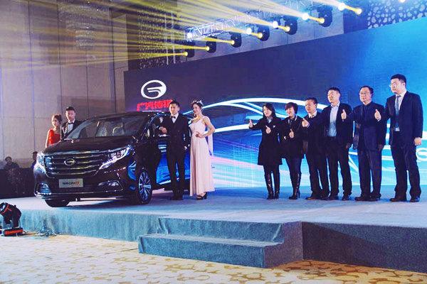 广汽传祺首款MPV—GM8 璀璨闪耀天津城-图9