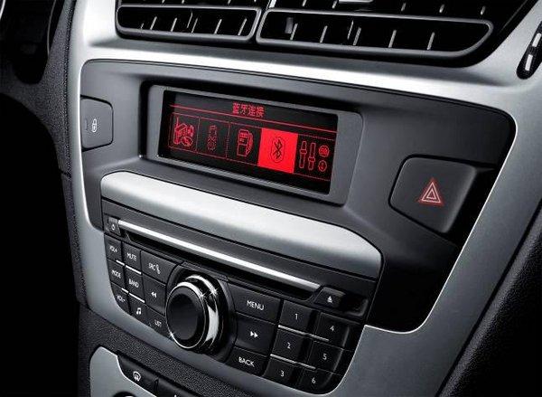 标志301空调电路图