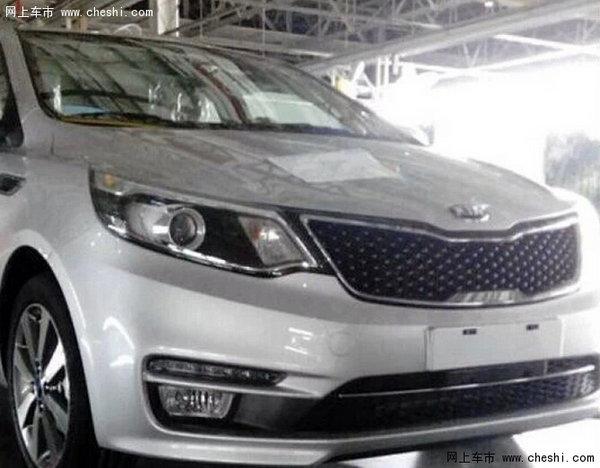 东风悦达起亚 小型SUV新款K2将11月发布高清图片