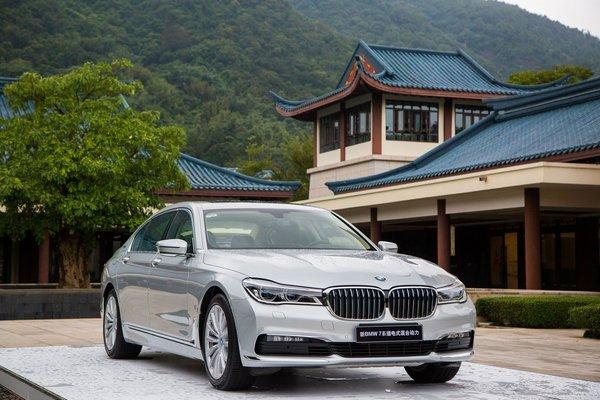 2016 新BMW 7系南区媒体品鉴会在广州举行-图7