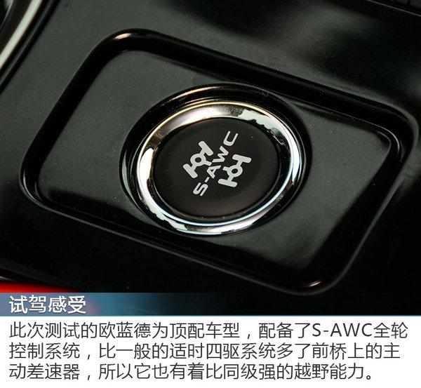 全能型选手 广汽三菱欧蓝德2.4L性能测试-图8