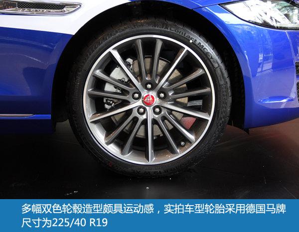 越级豪华运动轿车 东莞实拍全新捷豹XEL-图14