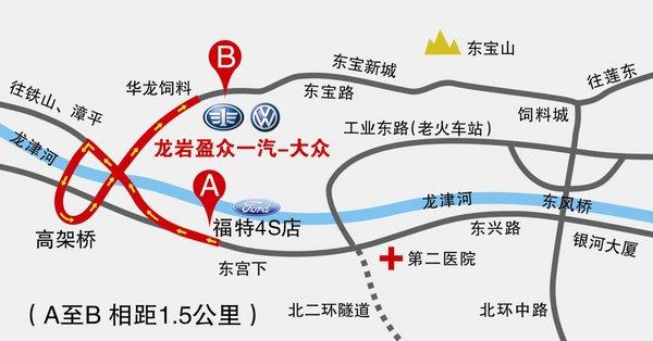龙岩市区地图全图