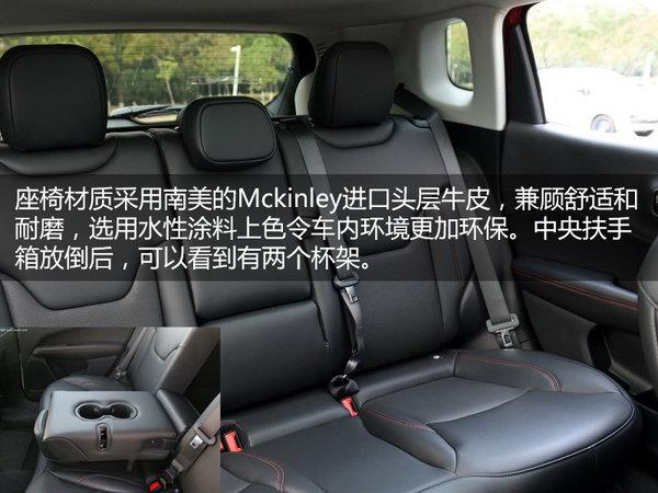 历史短不代表没有传承 指南者凭什么叫新中产家庭SUV-图16