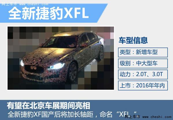 奔驰E级等六款新车将加长 北京车展亮相-图11