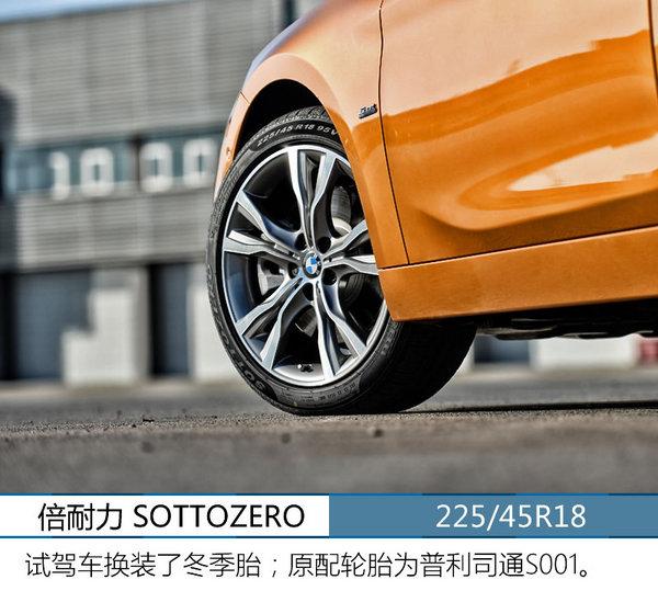 运动本性不妥协 试驾全新BMW-1系运动轿车-图9